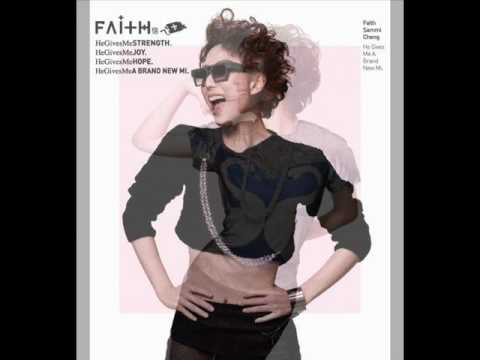 鄭秀文 Sammi Cheng《信Faith》- 06. 你愛我