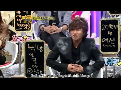 Strong heart_ Funny BigBang eng sub (part 2).mp4