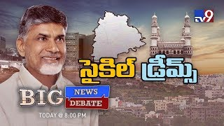 Big Debate : Will T-TDP play key role in 2019 elections?..