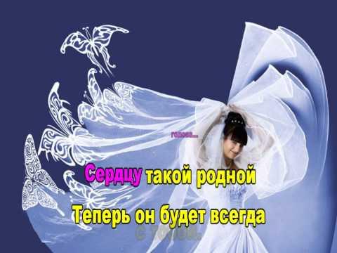 Чай вдвоём Белое платье (бек)