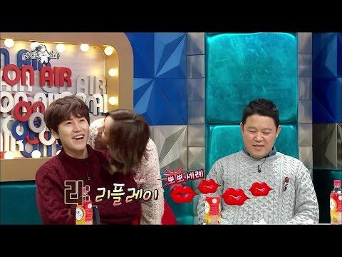【TVPP】Hyeri(Girl's Day) - Hyeri's New Aegyo, 혜리(걸스데이) - 혜리 NEW 애교에 바보 웃음 짓는 규현 @ Radio Star