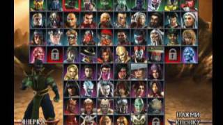 """Mortal Kombat Armageddon in PC"" by PeReC"