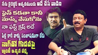 RGV reveals first crush, says love never exists between ma..