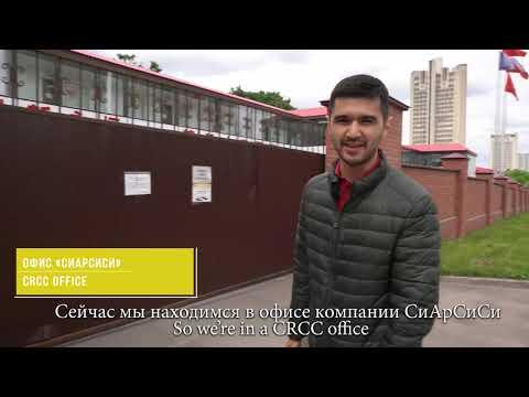 CRCC takes you to the Moscow Metropolitan system
