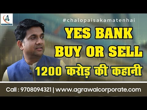 YES BANK SHARE NEWS | YES BANK STOCK LATEST NEWS TODAY | YES BANK BUY OR SELL