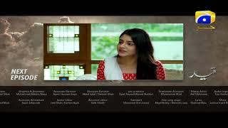 Qaid - Episode 4 Teaser | HAR PAL GEO