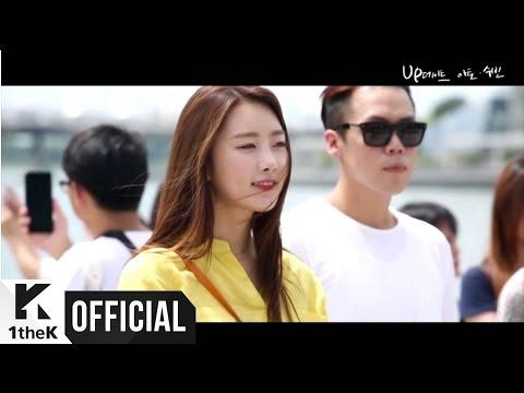[MV] Subin(수빈) (Dal shabet(달샤벳), ATO(아토) _ UPDATE(UP데이트) (나도 영화감독이다 - 청춘무비 OST Part.2)