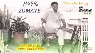 """Yehunie Belay - Zomaye """"ዞማዬ """" (Amharic)"""