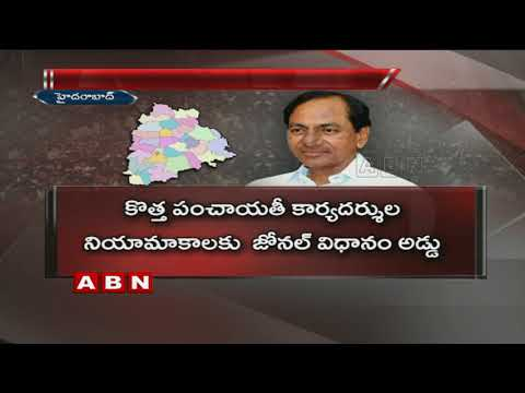 Telangana Cabinet approves new zonal system