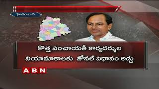 Telangana Cabinet approves new zonal system..