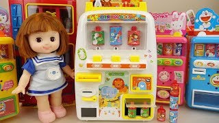 Baby doll and vending machine toys baby Doli play