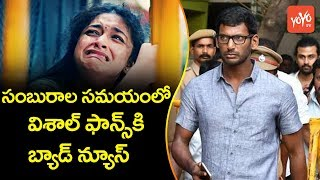 Actor Vishal Attends Egmore Court..