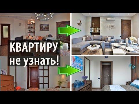 Реновация. Косметический ремонт квартиры.