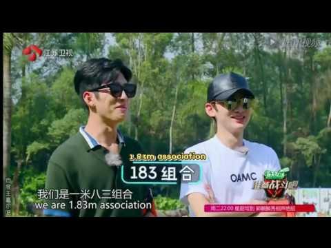 Jackson Wang 183 club (FM)