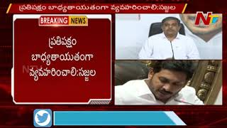 Sajjala slams Chandrababu's remarks of deferring salaries ..