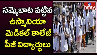 Osmania Medical College students stages protest against DM..