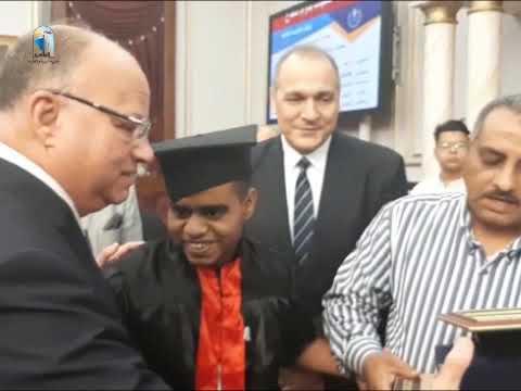 محافظ القاهرة يكرم اوائل الثانوية العامة 2019