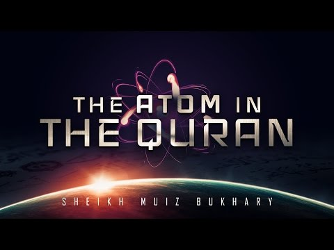 The Atom In The Quran - A Scientific Miracle
