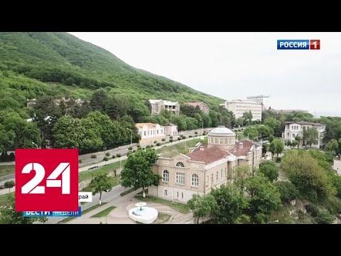 Курорты Кавказа: лечит даже созерцание гор