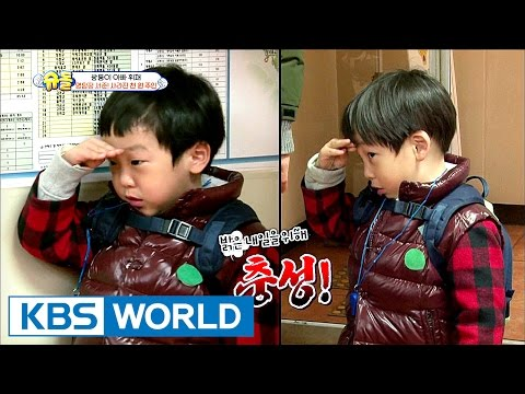 Detective Seojun! Will he turn in the money he found? [The Return of Superman / 2017.03.05]