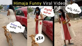Bigg Boss contestant Himaja feeding street dogs, video goe..