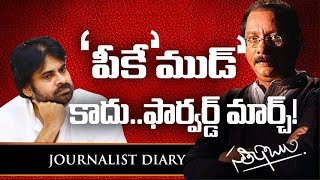 Journalist Diary: Pawan Kalyan as one man army in the oppo..