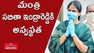 Telangana Minister Sabitha Indra Reddy admitted to hospita..
