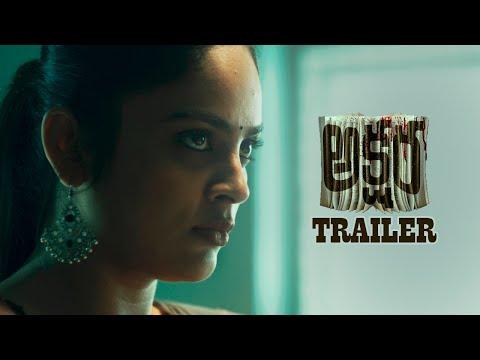 Akshara movie trailer-Nandita Swetha, Shakalaka Shankar