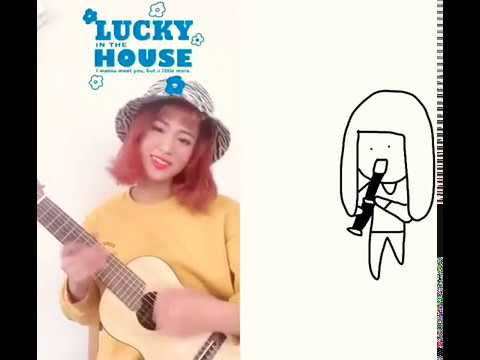 LUCKY IN THE HOUSE(川嶋志乃舞)リコーダーで全力で吹いてみたーそのうちやる音