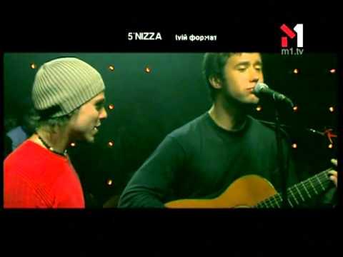 5'nizza - Весна. tvій формат (14.02.03)