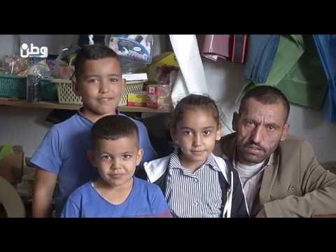 أبو عرة والخيار الصعب: علاج رئتيه أم إطعام أطفاله ..صرخة عبر وطن