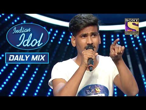 Sunny की Singing On 'Afreen Afreen' से Judges हैं Super Impressed! | Indian Idol | Daily Mix
