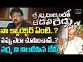 JC Diwakar Reddy Comments on 'Kamma Rajyamlo Kadapa Reddlu'