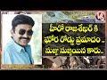 Hero Rajasekhar Met With Road Accident In Hyderabad   V6 Telugu News