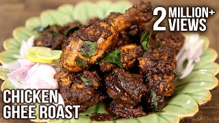 Chicken Ghee Roast   Roasted Chicken – Chettinad Style   Masala Trails