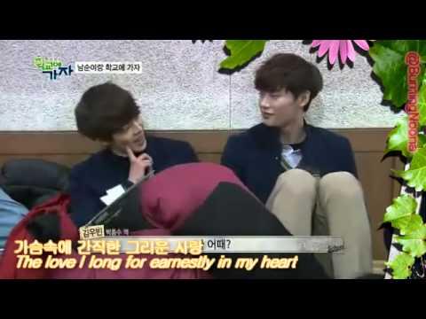 [Woobin/Jongsuk] 김우빈 이종석 Real-Life Bromance! - 1