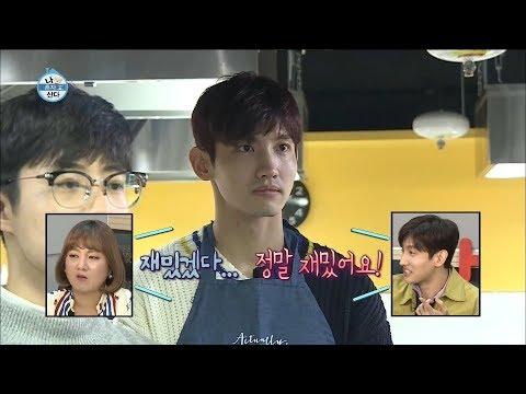 【TVPP】Changmin(TVXQ) - Takes a cooking class, 창민(동방신기) - 요리 수업 듣기 @ I Live Alone2018
