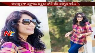 Beautician Suspicious Death in Hyderabad..