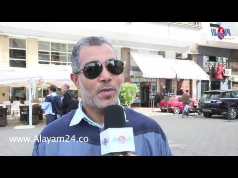 الشارع المغربي والخطاب الملكي بالبرلمان