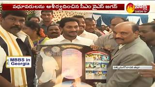 CM YS Jagan Attends Koyye Moshen Raju Son's Marriage..