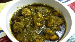 Hariyali chicken recipe/ easy and tasty hara masala chicken