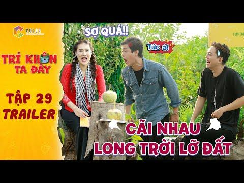 Trí khôn ta đây|Trailer tập 29: Lưu Dương, Hữu Đằng cả gan ĐỘNG TAY ĐỘNG CHÂN vệ sĩ nhà Hồ Bích trâm