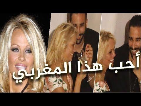 باميلا أندرسون تعترف: هذا اللاعب المغربيّ هو عشيقي