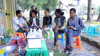 #New#Eritrean#Street#Quiz in #Addis ababa Part 2 ብምክንያት ሓድሽ ዓመትን በዓል ልደትን ሕቶታት ኣብ ጎደናታት ኣዲስ ኣበባ ,