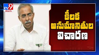 YS Viveka murder case investigation enters 12th day..