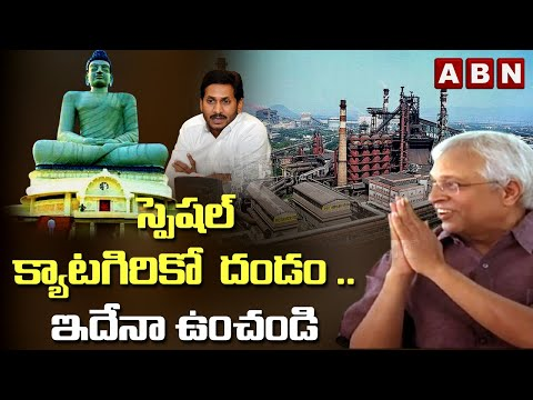 Vundavalli demands political parties to fight unitedly for steel plant if not for SCS