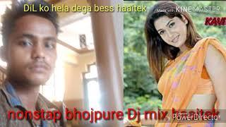 Nonstop bhojpure new DJ mix song deepak Kumar