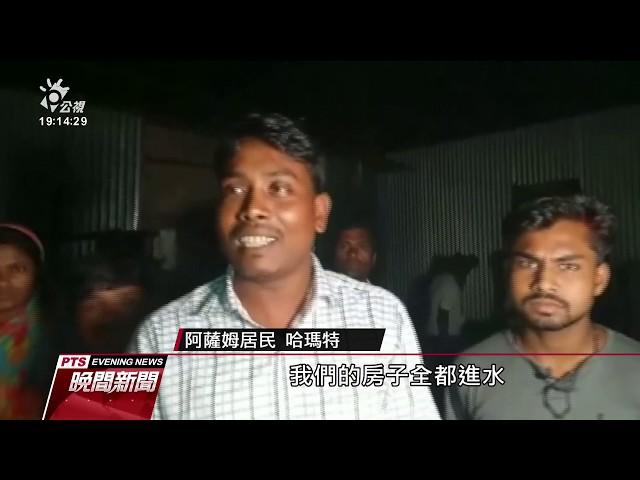 印度、尼泊爾洪患山崩 2天內奪50命