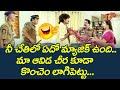 Yamagola Malli Modalaindi best Comedy Scenes   Rajeev Kanakala, Mallikarjuna Rao Comedy   NavvulaTV
