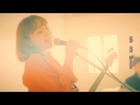 プピリットパロ/ p.s. (Official Music Video)